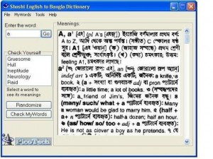 Shoshi English To Bangla Dictionary